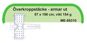 VÄRMETÄCKE STERISETS 60X192CM ENGÅNGS ÖVERKROPP